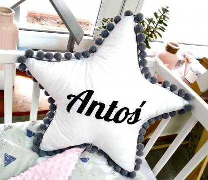 Poduszka z imieniem Antoś w kształcie gwiazdki